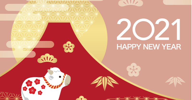 素敵なデザインの年賀状を簡単に手に入れたいならココナラ!