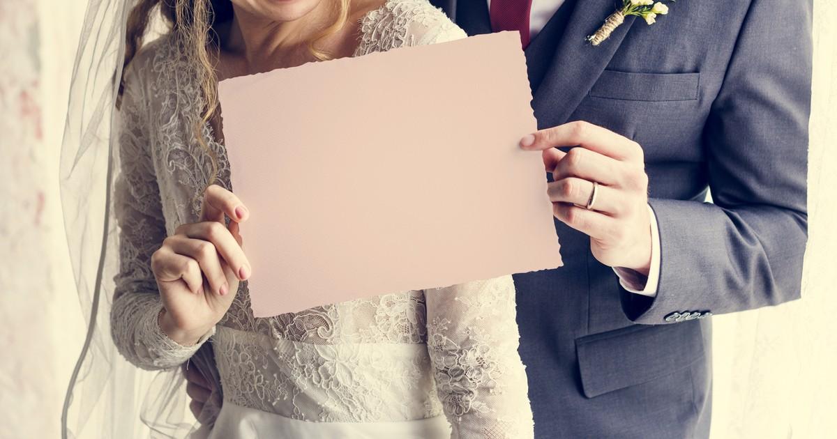 結婚式 ペーパーアイテム 種類
