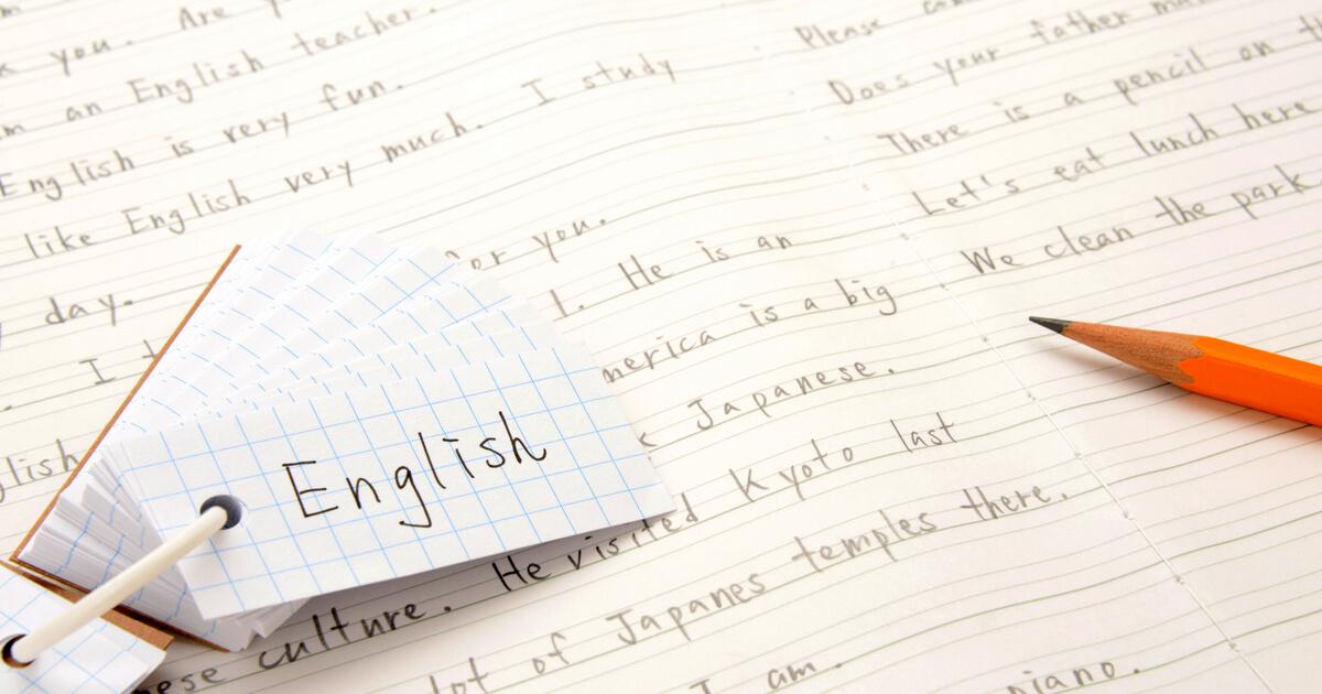 作文 英語 書き方
