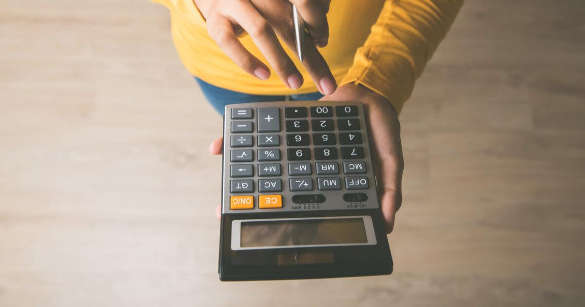 【税理士の仕事】依頼費用の相場について