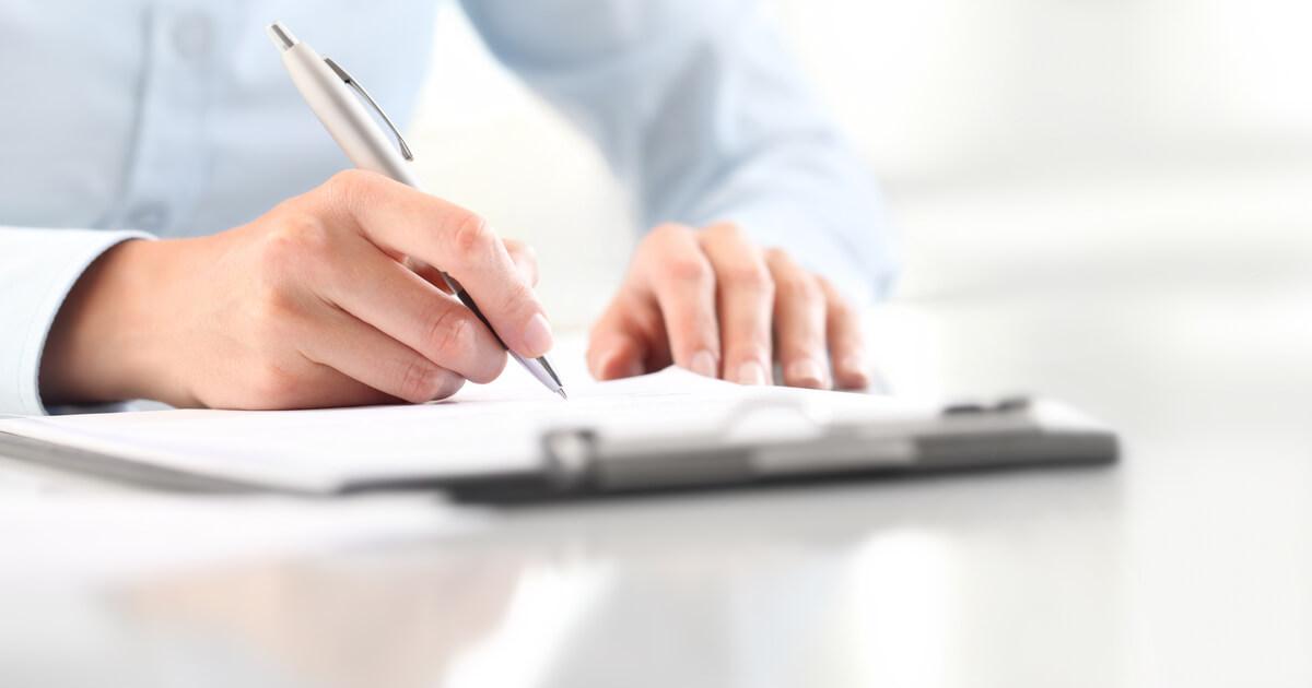 確定申告書の書き方・提出方法