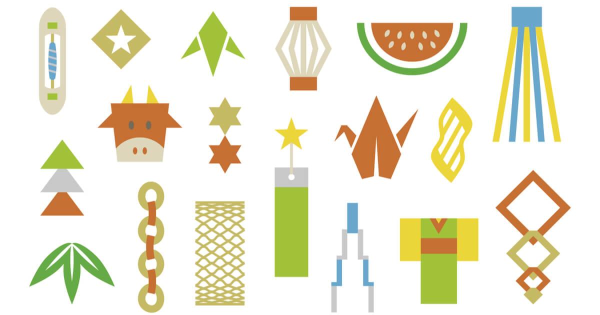 七夕飾り 折り紙