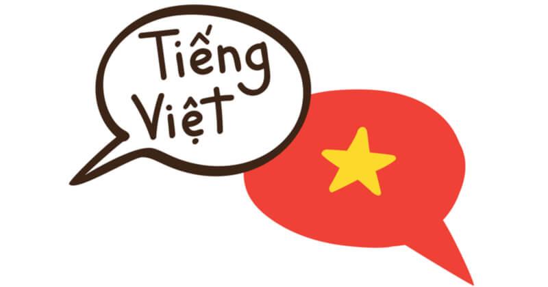 翻訳 ベトナム 語 ベトナム語翻訳 料金表 翻訳会社はるか